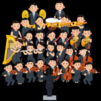 オーケストラ.png
