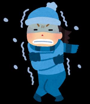 寒い季節.png