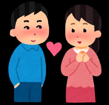 恋愛.png